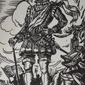Guy Arnoux Henri IV